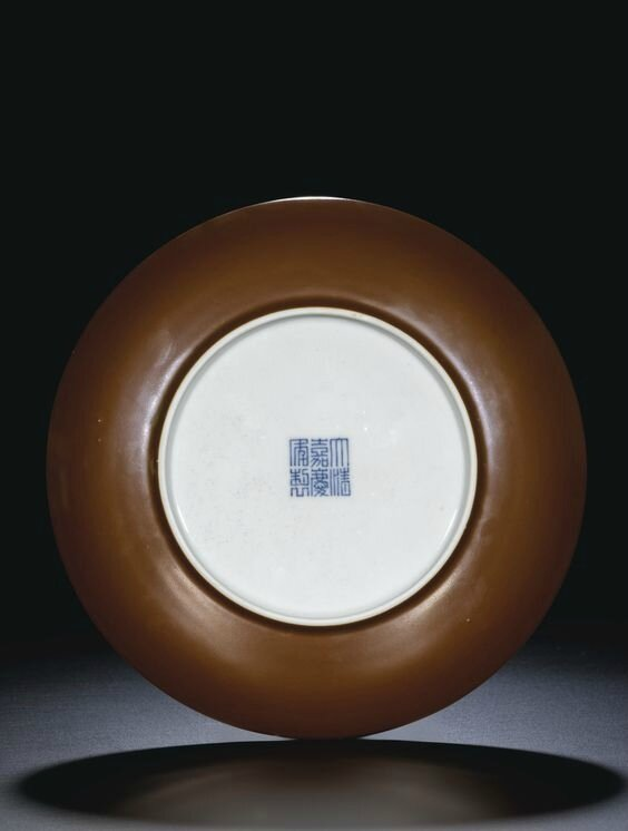 A café-au-lait-glazed dish, seal mark and period of Jiaqing