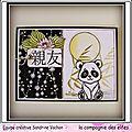 Carte amitié panda DT LCDE (1)