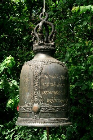 bangkok_aout_2007__MG_2838