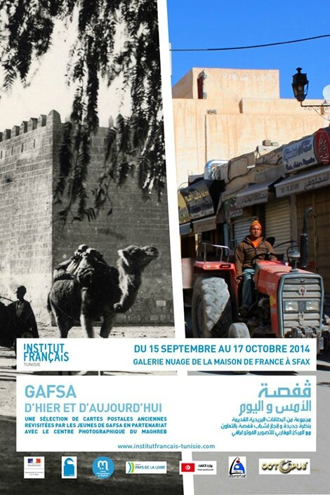 affiche_MdF_Expo-Gafsa_2014_470