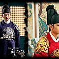 The moon that embraces the sun ...