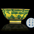 A fine green and yellow enamelled 'boys' bowl, yongzheng six-character mark within double-circles and of the period (1723-1735)