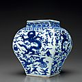 A rare blue and white faceted 'dragon' jar, wanli six-character mark in underglaze blue within a double square and of the period
