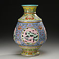 A rare famille-rose reticulated revolving vase, qianlong seal mark and period (1736-1795)