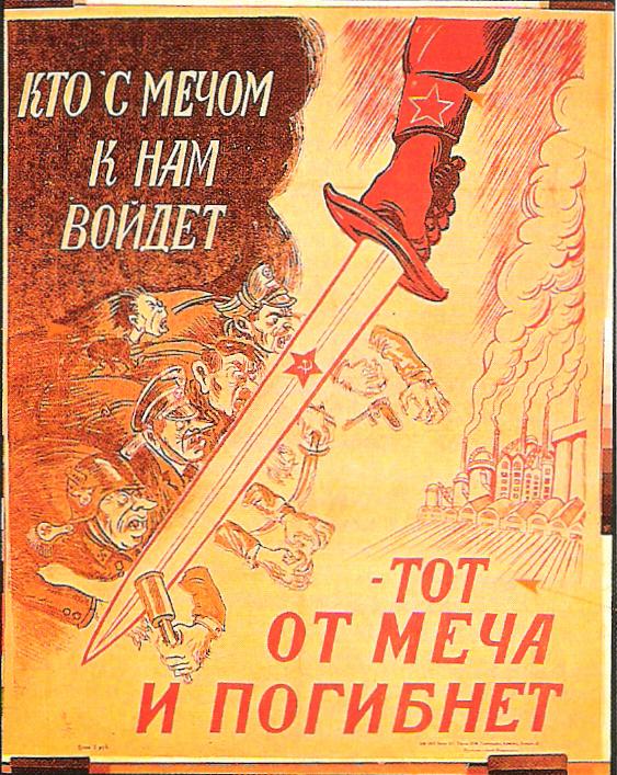 Affiche soviétique de 1941