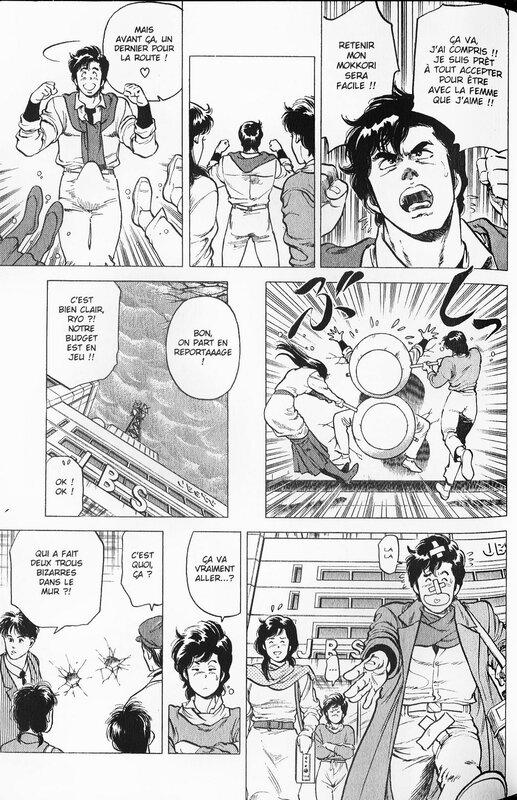 Canalblog Japon Manga City Hunter Erections Best Of Tome11 15