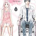 Perfect world tomes 1 et 2- rie aruga