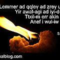 Asefru n Sεid At Mεemmer (isefra n tayri)