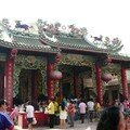 Temple a China Town