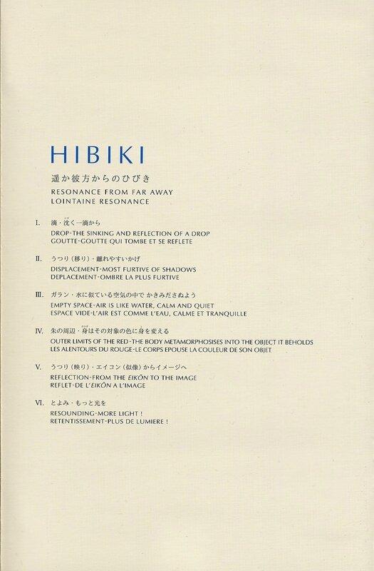 CanalBlog DVD Buto Hibiki10