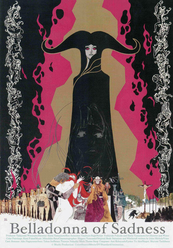 Belladonna of Sadness - Poster