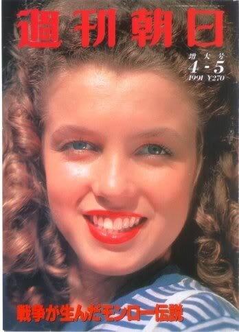 1991-04-magazine-japon