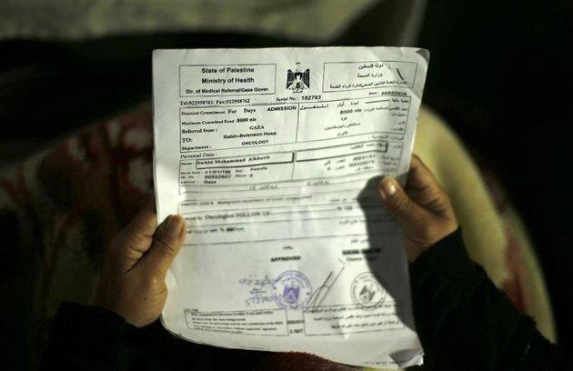 Des malades palestiniens interdits d'entrée en Israël