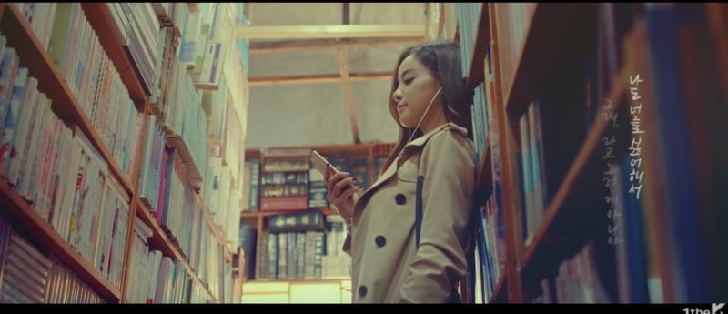 Kim Na Young I See