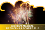 MICKEY_S_MAGICAL_FIREWORKS___BONFIRE_2010