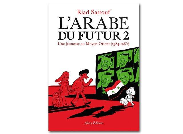 l_arabe_du_futur_couverture_2