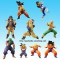 Novembre 2008: dbz ultra-fine collection