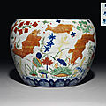 A rare large Wucai 'fish jar Jiajing underglaze blue six-character mark and of the period (1522-1566)