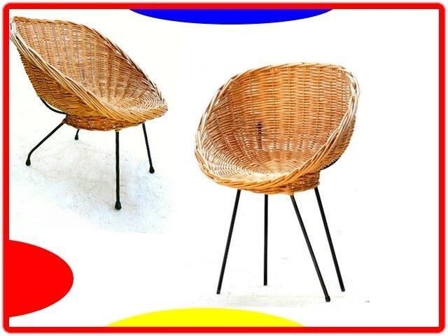 chaise fauteuil vintage rotin métal