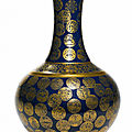 A powder-blue gilt-decorated bottle vase, guangxu mark and period (1875-1906)