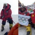 La flamme olympique arrive au sommet du mont Qomolangma