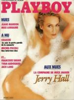mmlook-jerry_hall-playboy-1985-09-cover