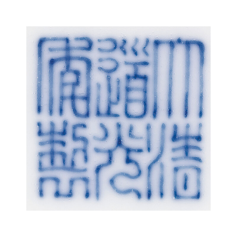 2014_HGK_03322_3476_001(a_fine_ming-style_blue_and_white_pear-shaped_vase_yuhuchunping_daoguan)