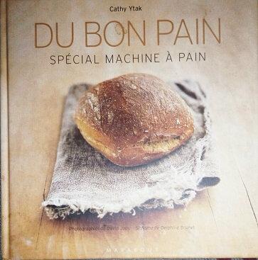 recette machine à pain