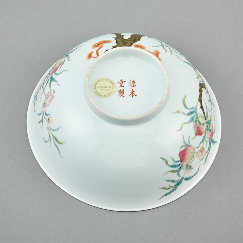 Chinese Famille Rose Enameled Porcelain Bowl, Qing Dynasty4