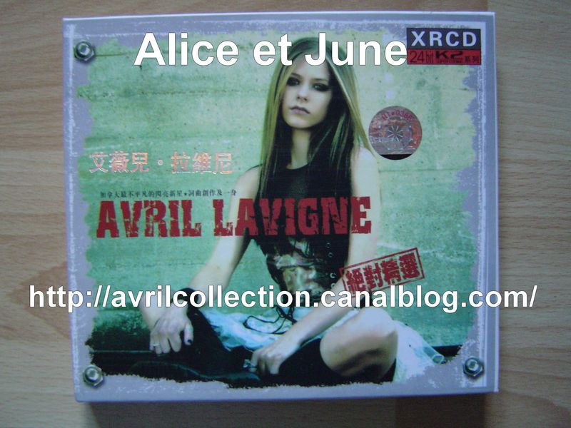 CD compilation Under My Skin green cover-Asie (2005)