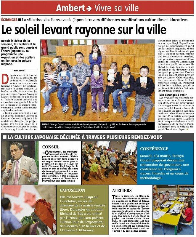 s-article de journal La montagne ambert 03102013