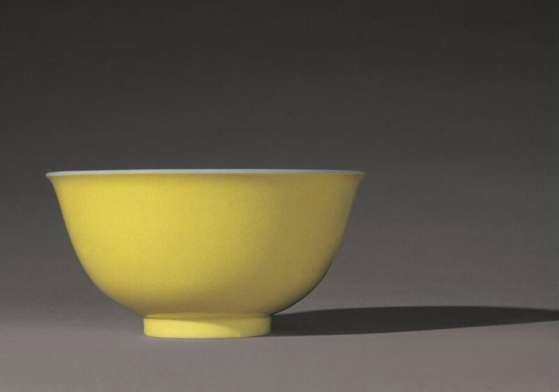 A very fine lemon-yellow enamelled bowl, mark and period of Qianlong