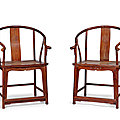 A pair of huanghuali horseshoe-back armchairs, quanyi, 20th century