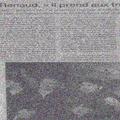 article renaud