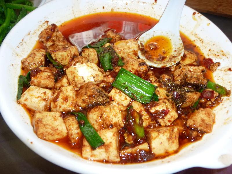 Mapu Tofu, du tofu, des piments, du poivre du Sichuan
