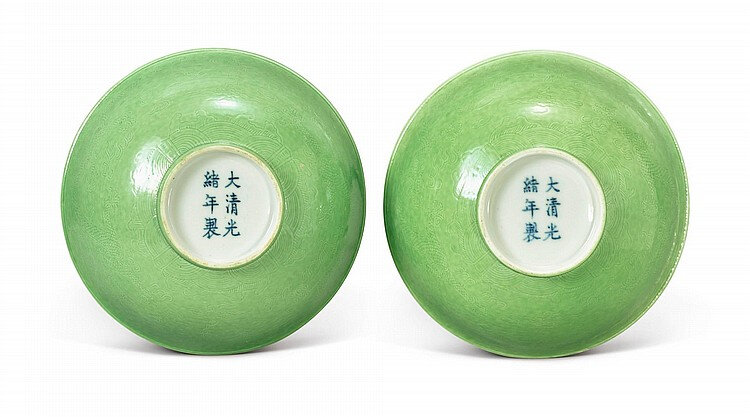 A pair of incised lime-green-glazed 'dragon' bowls, Guangxu marks and period (1875-1908)