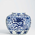 A rare blue and white 'dragon' jar, wanli six-character mark and of the period (1573-1620)