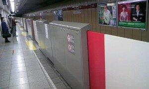 AA_porte_dans_le_metro
