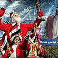 Irak : un arbre de noël planté à bagdad en signe de solidarité avec les chrétiens