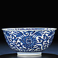 A fine blue and white 'lotus' bowl, Kangxi six-character mark within double-circles and of the period (1662-1722)