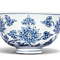 A blue and white 'Lotus' bowl, Ming dynasty, Jiajing mark and period (1522-1566)