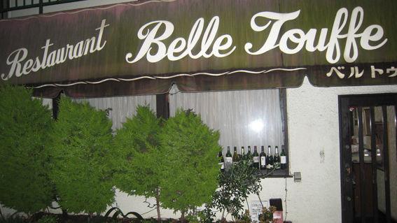 Belle_bouffe_72