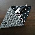 Porte-monnaie (ou nécessaire à couture) origami