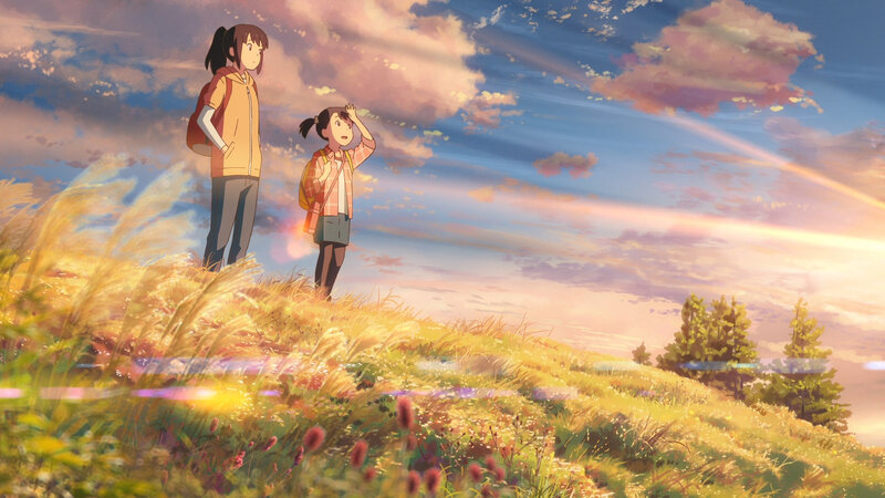 Canalblog Anime Makoto Shinkai Your Name Nature07