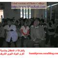 الاحتفال بذكرى المولد النبوي الشريف بثانوية محمد السادس الإعدادية وجدة
