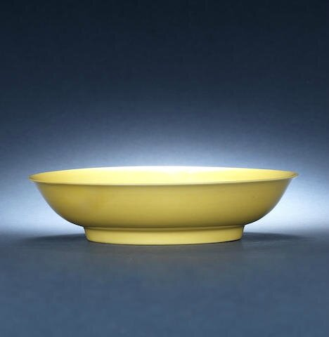 A rare yellow-glazed saucer-dish Zhengde six-character mark and of the period