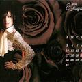 2008-09 Calendar Scans. August 08.