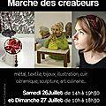 expo-jublains-2014