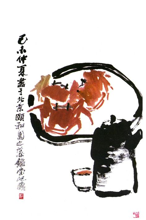 Zhu Jizhan (1892-1996 ) - Crabes