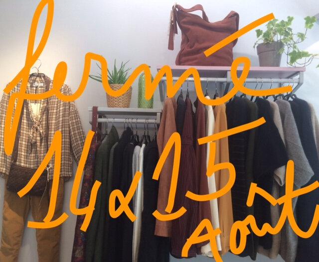 fermeture les 14 et 15 août boutique Avant Après Montpellier
